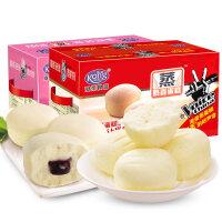 【920超品日爆款直降】港荣蒸蛋糕点整箱蓝莓口味 900g营养早代餐美食品点心面包小吃