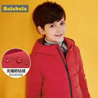 巴拉巴拉儿童无缝羽绒服冬装2017新款男童童装中大童短款外套男孩