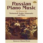 【预订】Russian Piano Music: 44 Pieces by Rachmaninoff