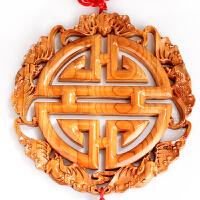 天然桃木盘挂件家居装饰品摆件平安桃木工艺品