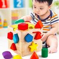 儿童智力积木玩具0-1-2-3-4周岁男女孩宝宝木质积木智力开发玩具