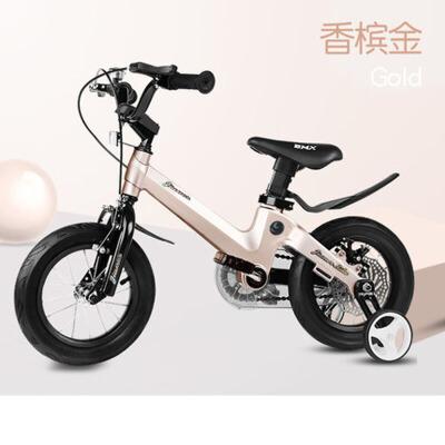 儿童自行车3岁宝宝脚踏车自行车2-4-6-7-8-9-10-11-12岁单车