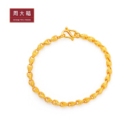 周大福 幸运相连美妆链足金黄金手链(工费:188计价)F7538