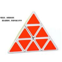 正品圣手异形魔方 弹簧可调 圣手魔方三角形金字塔魔方