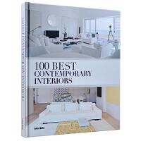 100 BEST CONTEMPORARY INTERIORS 100个现代室内设计案例 住宅居住空设计 室内装修效果图 装饰图书籍 英文原版