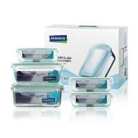 Glasslock 三光云彩韩国进口钢化玻璃保鲜盒微波炉便当饭盒收纳盒5件套GL63-A