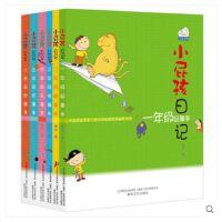 6册 小屁孩日记全套一二三四五六年级 一年级漫画书彩图注音版 校园成长励志小说 儿童文学书籍6-12岁 小学生课外阅读