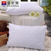 【年度钜惠 限时秒杀】富安娜家纺 柔软助眠软枕枕芯70*45cm一个