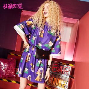 妖精的口袋温柔仙女裙2018新款欧货潮chic气质短袖连衣裙女