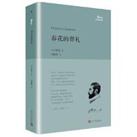【二手书9成新】春花的葬礼耶麦(法)9787020118311人民文学出版社