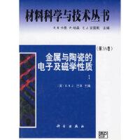 【二手旧书9成新】 金属与陶瓷的电子及磁学性质 I 第3A卷