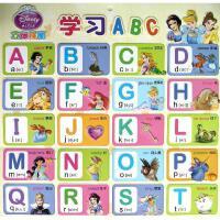 学习ABC-迪士尼公主立体挂图 匹欧匹实业有限公司文图制作 安徽少年儿童出版社,【正版】