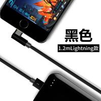 苹果数据线iPhone6充电线器6s弯头X快充7Plus加长5s手机8P六5