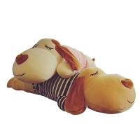 趴趴狗抱枕小狗公仔毛绒玩具娃娃睡觉儿童玩偶枕女孩生日礼物女生