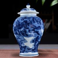 仿古手绘青花瓷花瓶摆件山水茶叶将军罐装饰品