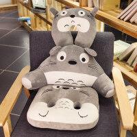 护颈枕u型枕腰枕办公室腰靠坐垫椅垫椅子靠枕靠垫靠背汽车用