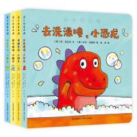 幼幼好习惯(全4册)