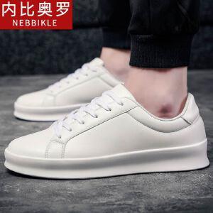韩版百搭小白鞋男板鞋潮流男士休闲鞋百搭