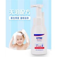 赫曼 婴儿洗发露200ml 儿童宝宝植物温和无香洗发水婴幼儿洗护