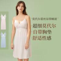 【网易严选 1件3折】怦然心动  女式莫代尔蕾丝吊带睡裙