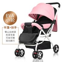 婴儿推车可坐可躺轻便折叠高景观双向四轮避震新生bb宝宝手推童车
