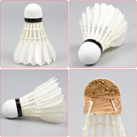 博卡羽毛球正品耐打王鹅毛不易打烂室内室外训练用球6只装12只装
