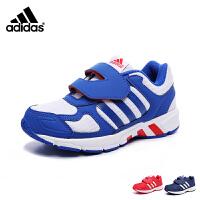 【券后价:289元】阿迪达斯adidas童鞋2017新款儿童鞋男童透气缓震运动跑步鞋BY1711