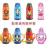 儿童保温杯带吸管宝宝不锈钢幼儿园男女学生两用水杯水壶
