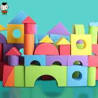 儿童早教亲子软体泡沫积木男孩玩具孩子积木拼插EVA