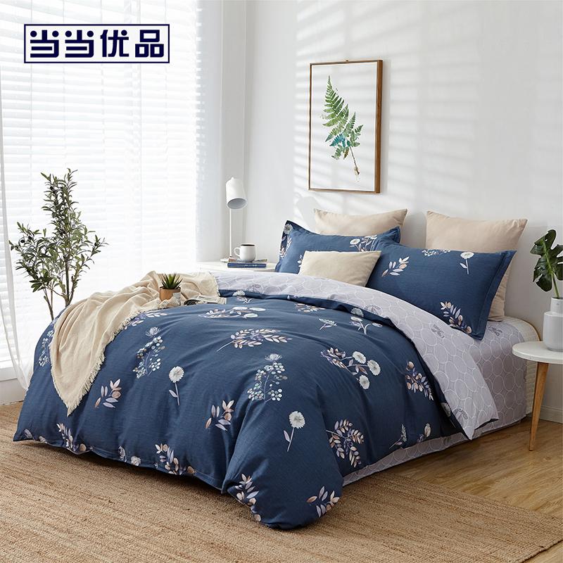 当当优品四件套 纯棉床单款双人床品件套 花若芬芳