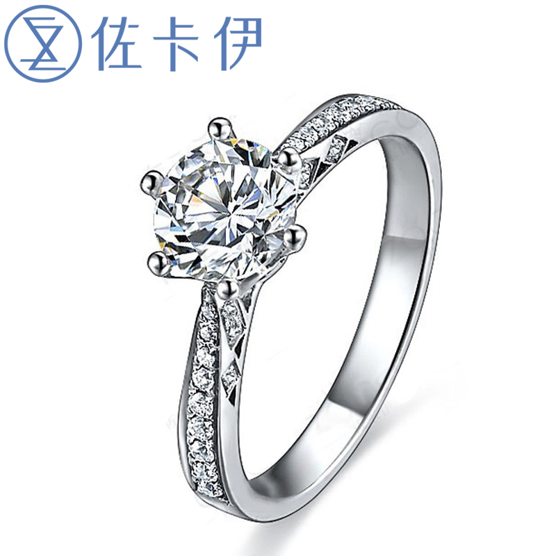 佐卡伊 注定的爱 白18K金六爪钻戒钻石结婚戒指女戒可裸钻定制送恋人情人节礼物