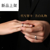 抖音网红款Mymiss925银镀铂金男女情侣戒指 对戒情侣周年礼物 情人节送女友