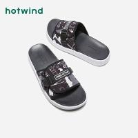 热风时尚男士休闲凉拖鞋H65M9209