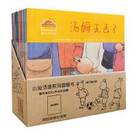 小兔汤姆旅行版(全26册)