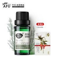 【祛痘精油】AFU阿芙 茶树精油 10ml 单方精油 祛痘 去除白头痘痘 调理肌肤