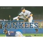 【预订】New York Yankees 365