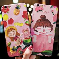 苹果x手机壳6splus女款xs max新款8plus个性创意iphone7潮牌7plus软硅胶全包防摔卡通可爱韩国8