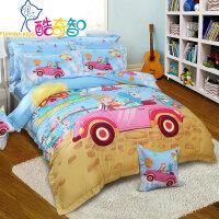 【年货直降】富安娜出品 酷奇智全棉贡缎床上用品四件套平网印花床单被套