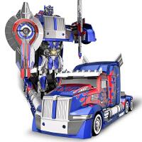 儿童遥控变形金刚玩具汽车机器人超大模型男孩玩具