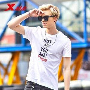 特步男士短袖T恤圆领青年简约字母时尚元素纯棉舒适体恤882229019101