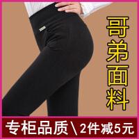 薄大码女装显瘦弹力小脚裤女胖mm外穿打底裤九分春夏季高腰长裤