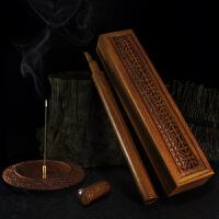 花梨木质香炉线香炉 檀香炉香插香具 卧香炉佛教用品用具居室 圆形香盘套装