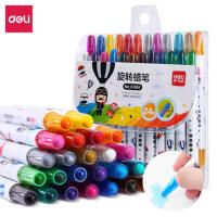 得力优蜡笔学生24色旋转蜡笔 24色幼儿蜡笔 儿童画画笔蜡笔