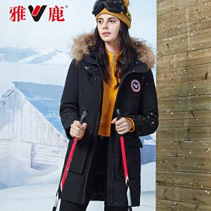 yaloo/雅鹿羽绒服女冬装中长款2019新款过膝加厚大毛领羽绒外套D
