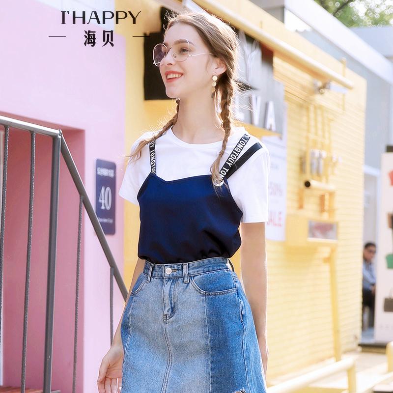 海贝2018年夏季新款女装上衣 时尚圆领短袖撞色吊带拼接假两件T恤