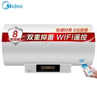美的(Midea)电热水器50升/60升出水断电安全智能宽压变频一级能效节能wifi智联操控 (50升)F50-32D