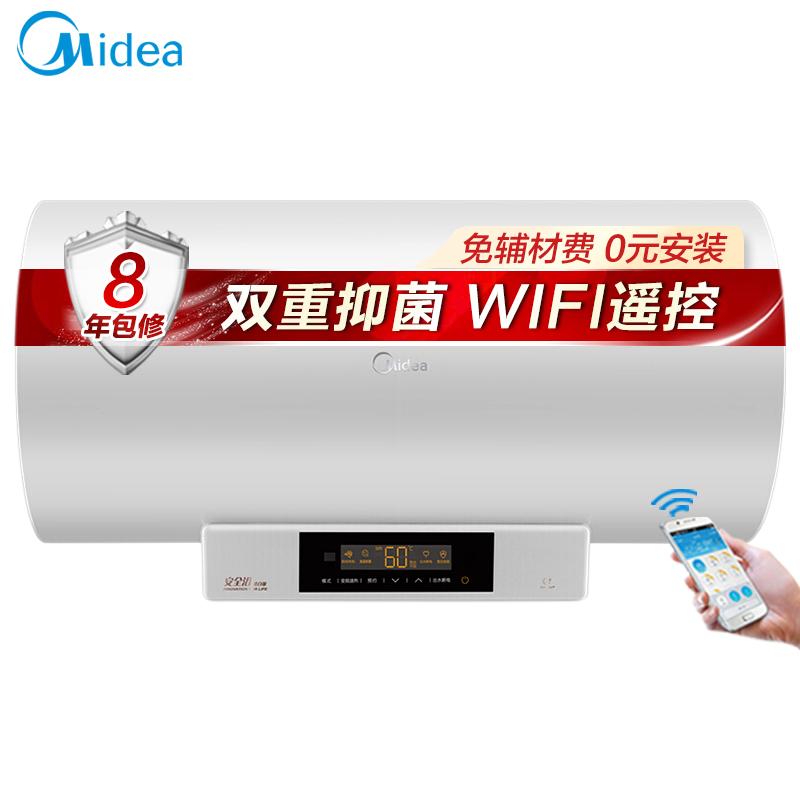 美的(Midea)电热水器50升/60升出水断电安全智能宽压变频一级能效节能wifi智联操控 (50升)F50-32DM9(HEY) 美的50升安全宽压变频智联电热水器
