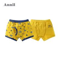 安奈儿童装男童平角底裤两件装2019新款