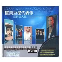 原装正版 经典唱片 黑胶CD 欧美巨星代表作:深情男人篇(2CD 黑�z)
