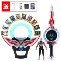 欧布奥特曼变身器圆环圣剑召唤器欧不之环变形卡片套装玩具男孩